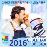 Евгений Бучнев