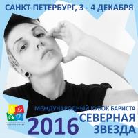 Анна Гайнутдинова