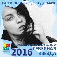 Наталия Горшкова