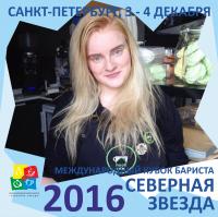 Галина Кузьминова