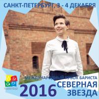 Татьяна Ляхова