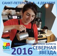 Александра Марыгина