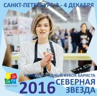 Виктория Ровенская