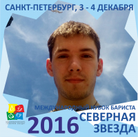 Константин Рудов