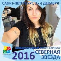 Екатерина Селантьева