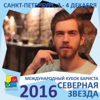 Дмитрий Вареник