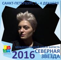 Маргарита Вавржина