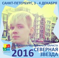Сергей Забанов